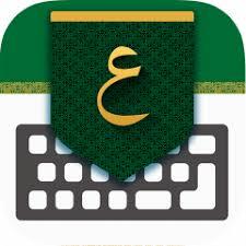 تحميل Tamam Arabic Keyboard تمام لوحة المفاتيح العربية Droidyapp Net